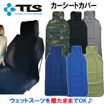 JETTRIMシートカバーGTX-4TECGTX-SCRXTRXT-Xシルバー×ブラック×ブラックレジャー用シート
