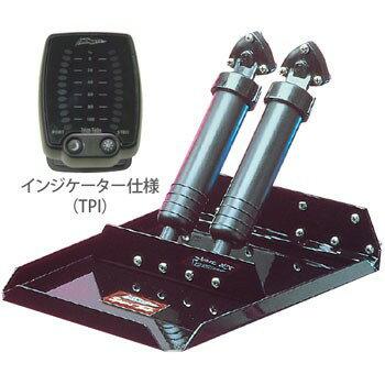 スポーツタブ ST-9 インジゲータ仕様 9x12