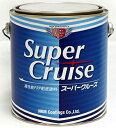 船底塗料 スーパークルーズ02レッド 2.4L※メーカー取り寄せ商品※納期:メーカー確認後連絡 1