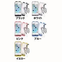 arycaCASEAriAmoriPhone5/5S用防水ケース