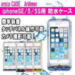 arycaCASEAriAmoriPhone5/5S���ɿ奱����