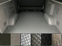 ハイエース200系標準ボディS-GL用フロアパネル床フロアキット・フロアボード・フロアマット