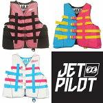 【JETPILOT/ジェットパイロット】2017モデルMATRIX2F/ELADIESAPPROVEDNYLONVESTライフベストレディース
