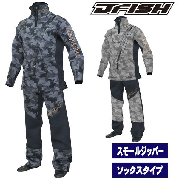 J-FISH/ジェイフィッシュウェットドライスーツ(スモールジッパータイプ)メンズドライスーツ【PREMIUMMODEL】【セール品*キャンセル・返品不可】