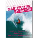 15fw-dvd-mastersf1