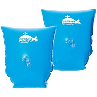 五十嵐手臂幫手 / 兒童游泳圈沙灘玩具玩具