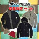 CORNERIUS amaca コーネリアスアマーカ  メンズウェア 詰め合わせセット 【あす楽】【RCP】