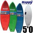 ソフトサーフボード 5'0 子供用サーフボード ハッピーソフトボード HAPPY SOFT SURFBOARD【RCP】【人気商品】【送料無料】