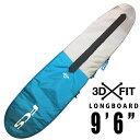 【キャッシュレス5%還元対象!】 FCS サーフボードケース 3DX FIT LB DAY Longboard Cover 9'6 ロングボード用 ハードケース サーフィン