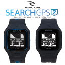 【土日祝も毎日発送】 サーフィン 時計 タイドグラフ リップカール 腕時計 防水 メンズ GPS 2 サーチジーピーエスツー 腕時計 防水 サーフウォッチ・・・