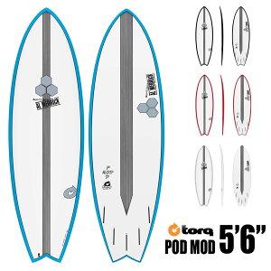 TORQSurfboardアルメリックポッドモッドCI-PODMOD-X-LITE5'6