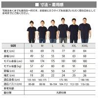伊豆ジオタイポグラフィーTシャツIZUGEOtypographyTee