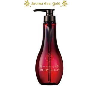 POLAポーラアロマエッセゴールドシャンプー×コンディショナー2点セット460ml詰め替えありAromaEssGoldノンシリコンシャンプーヘアケアレディースギフト髪の毛プレゼント女性リニューアル