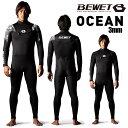 BEWET OCEAN メンズウェットスーツ 3mmALL