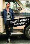 Feeling Free フィーリング・フリー 湯川正人 / サーフィンDVD【あす楽】【ゆうパケット対応】【小型宅配便】【コンビニ受取対応商品】【RCP】