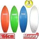 "HAPPY SOFT SURFBOARD ハッピーソフトサーフボード5'5""/子供用サーフボード【あす楽】【あす楽_土曜営業】【あす楽_日曜営業】【あす楽…"
