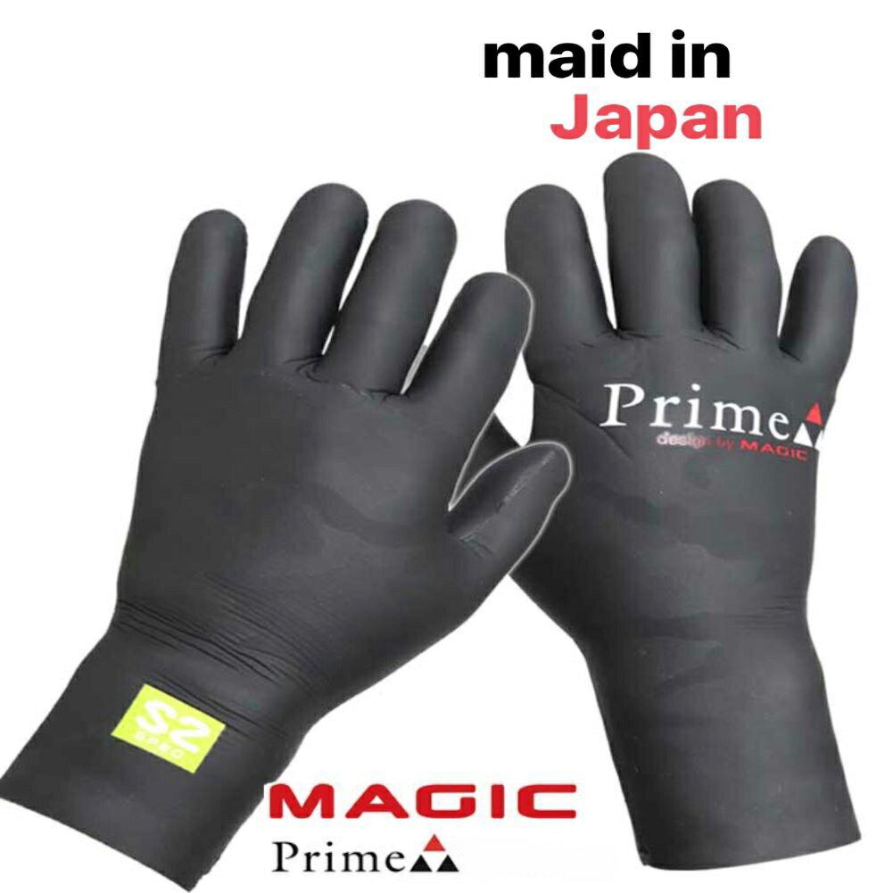 MAGIC(マジック)『PrimeαGlove』