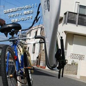 自転車用サーフボードキャリアセット/サーフボードラックサーフィン