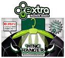 Extra-winghanger