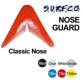 衝浪 CO 夏威夷衝浪夏威夷短板的短鼻子守衛的經典鼻子的 co / 衝浪板雜訊警衛衝浪衝浪產品 fs04gm 的傷害預防