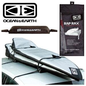 OCEAN&EARTH オーシャンアンドアース RAP RAX シングル/サーフボードルーフキ…