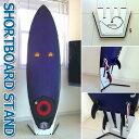Shortboardstand-co