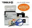 Tools-repeaset1