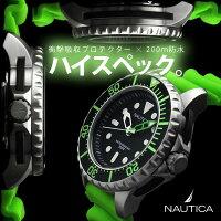 NAUTICAノーティカスポーツウォッチ時計NMX650