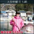 タモ網 玉網 釣り たも 48cm 最大全長333cm 折りたたみ 大型 ランディングネット 玉網セット 釣具 フィッシング用品 ネット