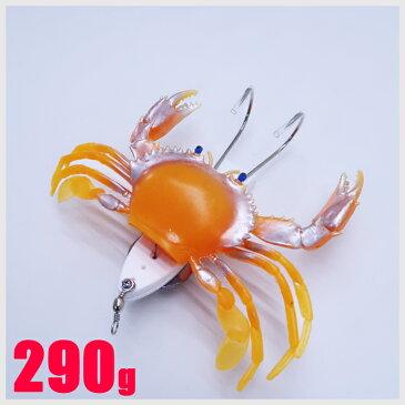 【送料無料】カニ タコ掛投用 1個 タコ釣り タコ掛 仕掛け ルアー 釣り フィッシング 290g