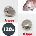 【5個セット】タイラバ用 タングステン ヘッド 120g 鯛カブラ 交換用 スペア ルアー フィッシング用品 真鯛 青物 底物に鯛ラバ タイカブラ