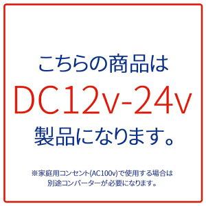 LED作業灯拡散タイプ45wワークライトLEDライト12v24v