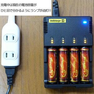 [レビュー記載で送料無料]18650電池の充電器最適!!NITECOREli-ionリチウムイオン4本マルチ充電器