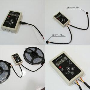エポキシ加工両面テープ付き光が流れるRGBLEDテープライト5m最大200M延長可能防水加工133点灯パターンリモコン付きSMD5050LEDテープパターン記憶型調光ピンクイルミネーション