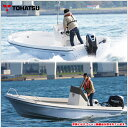 マリン商店で買える「TOHATSU トーハツ 船体 プレジャーボート 17ft(フィート 50馬力 船外機付き TFWシリーズ 最大搭載人数 5人 新2級以上」の画像です。価格は1,639,000円になります。