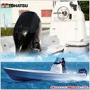 マリン商店で買える「TOHATSU トーハツ 船体 プレジャーボート 25ft(フィート 90馬力 船外機付き TFWシリーズ 最大搭載人数 8人 新2級以上」の画像です。価格は3,003,000円になります。