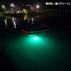 全4色白青黄緑LED水中集魚灯8w800LM12v水中ライトLED集魚灯船舶夜釣り釣果船ボート堤防イカタチウオ仕掛け夜焚きシラスウナギシラウオ