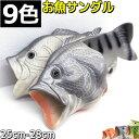 お魚 サンダル スリッパ おもしろサンダル 魚サン ビーチサ