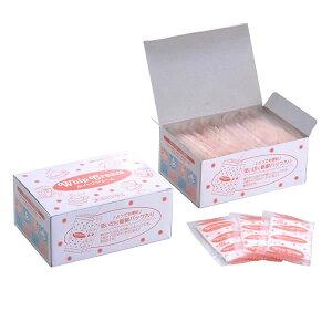 【ホイップソフト9g20袋入×2箱】ホイップクリーム 小袋 ホットケーキ フルーツ トッピング