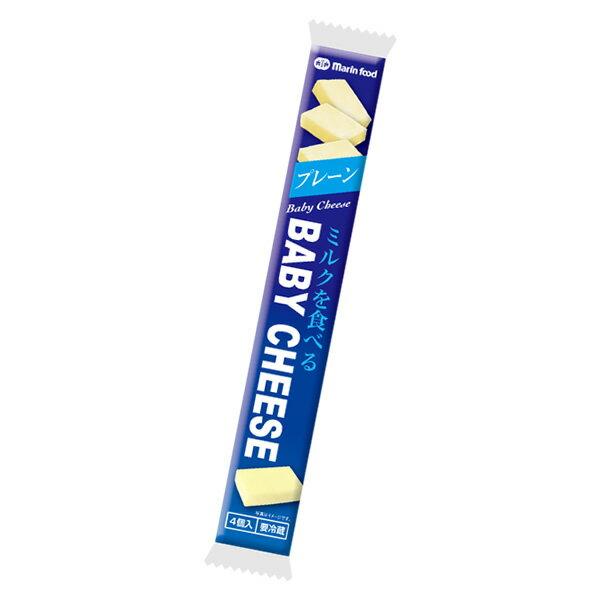 マリンフード『ミルクを食べるベビーチーズ プレーン』