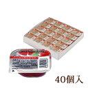 【ストロベリージャム40個入】ストロベリー いちご 苺 ジャム 個包装 朝食 ポーション