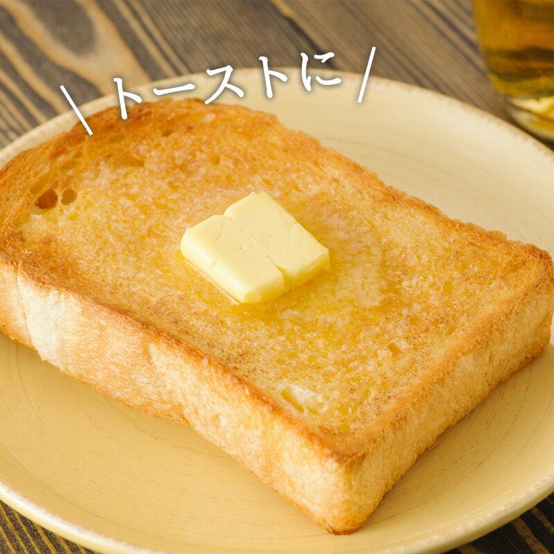 Marinfood(マリンフード)『私の香り立つ燻製バター』