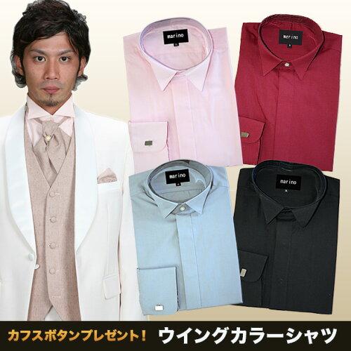 ★送料無料★ ドレスシャツ(カラー) ウィングカラ...