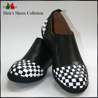 ★★ Narrow gentleman shoes real leather men shoes EE(; 2E)  To gentleman shoes small size 24.0-26.5! T298-3