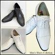 【送料無料】 【フォーマル靴】 紳士靴 ストレートチップシューズ 【フォーマル用 タキシード・モーニング・スーツ】本革シューズ フォーマル靴 (メンズ シューズ 白) (メンズ シューズ ホワイ) ヒール3cm N81-1 【円高還元YDKG-kd】
