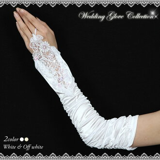 ★ ★ Satin (Grove), nail gloves, gauntlets, finger no finger protection gloves, satin gloves, サテング robes, Bridal, wedding, cosplay, and without gloves, finger gloves m-02 LL-50