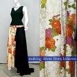 【送料無料】【日本製】新品の正絹振袖と黒の絽、帯の一点物のドレス、ワンピース【着物リメイクドレス 和ドレス 着物ドレス】
