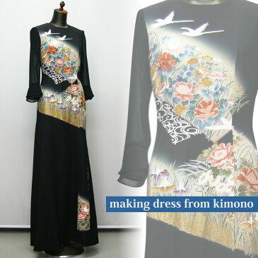 一点物の正絹留袖ドレス【着物リメイクドレス 和ドレス 結婚式 参列 母親 親族 留袖 5号 7号】