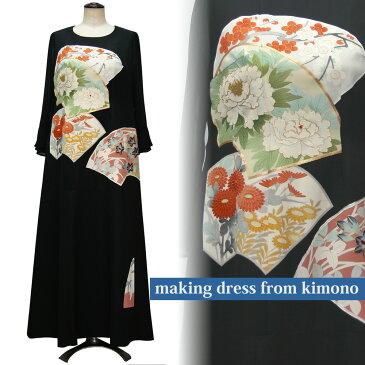 一点物の正絹留袖ドレス【着物リメイクドレス 和ドレス 結婚式 参列  母親 親族 留袖 17号 大きい】