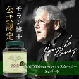 マヌカハニー MGO600 MGS16+ (1kg) モラン博士公式認定 無添加 非加熱 はちみつ ニュージーランド産 【送料無料】